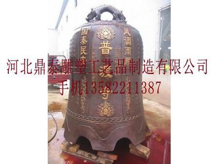 寺院钟生产厂家