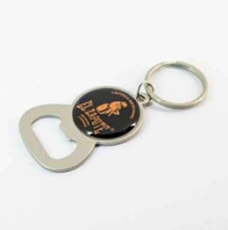 金属开瓶器钥匙扣