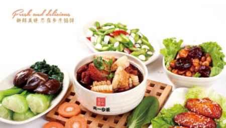 中式快餐加盟 山东中式快餐加盟公司