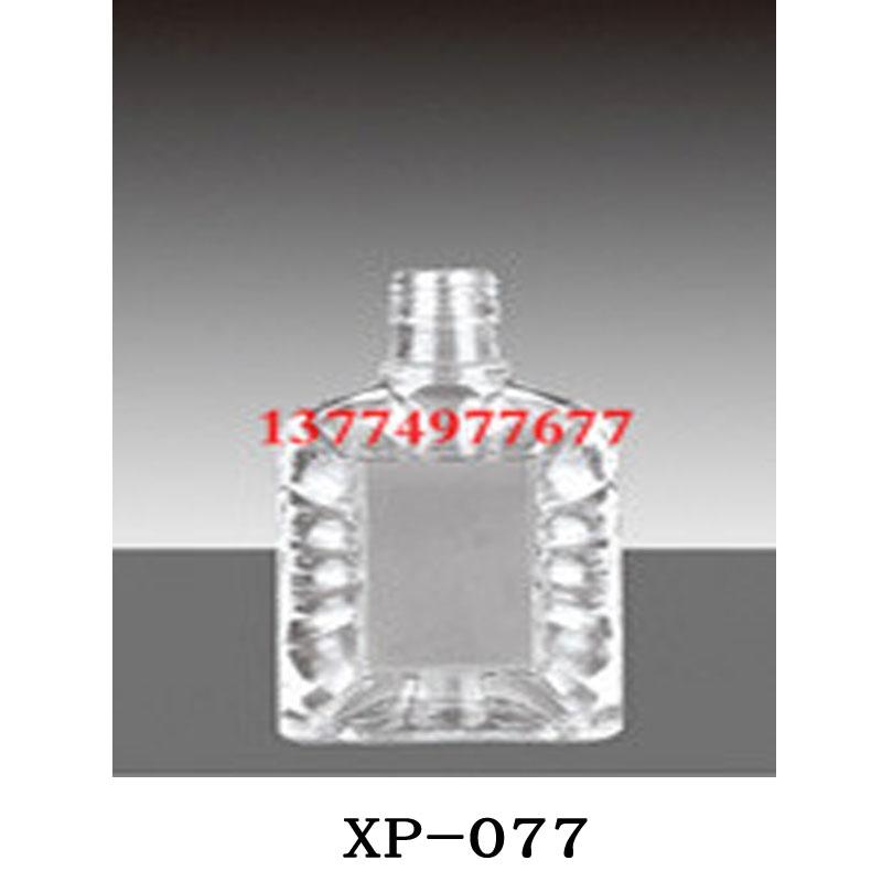 优质小酒瓶价格