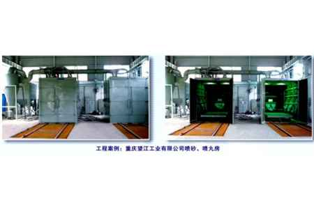 重庆机械回收式干喷砂房供应商