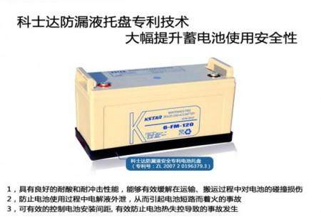 UPS电池价格