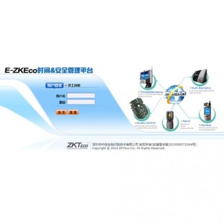 中控智慧一卡通软 件ZKecoPro