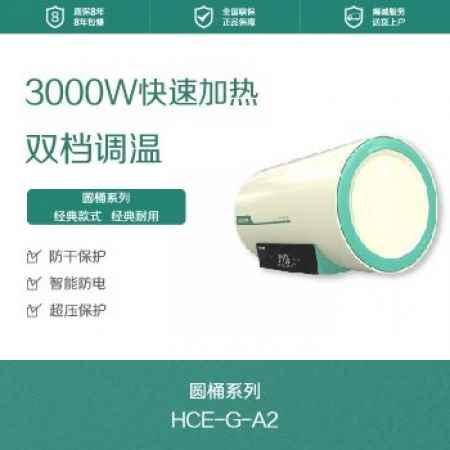 广东热水器价格