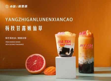 湖南奶茶有哪些品牌