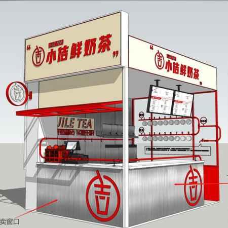 湖南饮品店加盟品牌