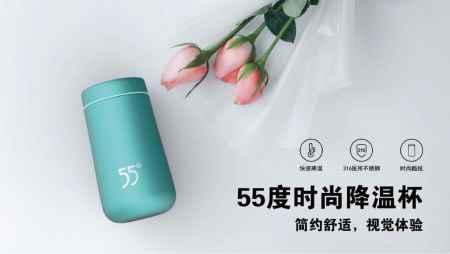深圳红帕55度降温杯M1