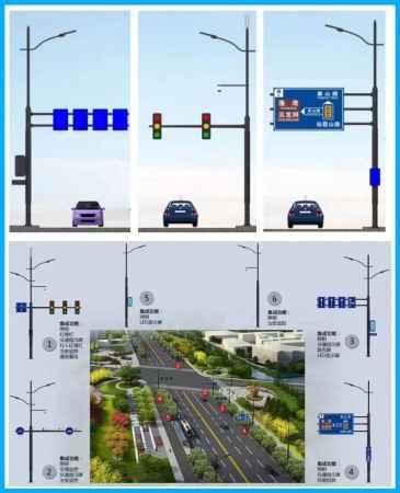 多功能交通组合杆 智慧合杆